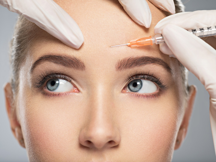 What are Facial Aesthetics Treatments?